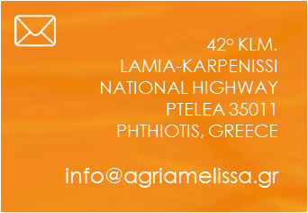 products greek agria with